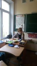 Козарь Ольга Ивановна